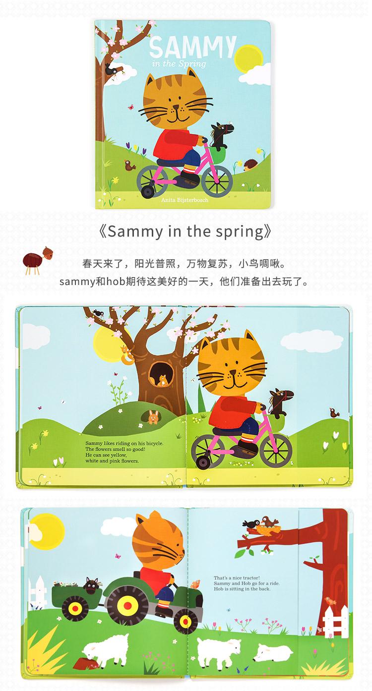 点读笔套装-英语启蒙绘本-小猫塞米爱四季(绘本展示-春季)