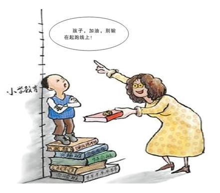 过度教育的危害