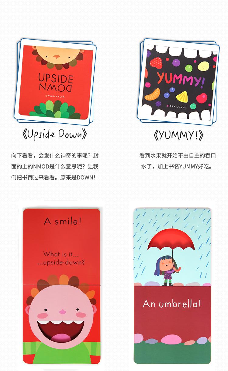 学立佳官网-点读版英语读物-嗒哒魔盒6册-绘本展示4